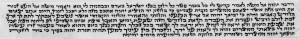 Parchments of Tiny Tefillin