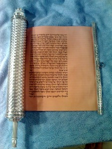 Megilat Esther written on Gvil
