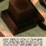 Tefilin Sel Yad With 7 line Shma Yisrael - תפילין של יד עם שמע ישראל ב7 שורות