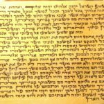 7 Cm Mezuzah on Klaf Meubad - parchment treated with Oak Gall