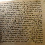 Rambam Mezuzah 12 Cm on Klaf Meubad - parchment treated with Oak Gall